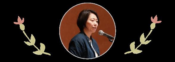 「NPO法人だっことおんぶの研究所」理事長 園田正世
